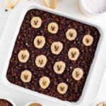 Шоколадно-банановая запеченная овсянка